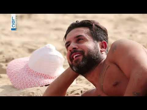 Ktir Salbeh Show - Season 7 - Episode 4 -  ضربة شمس