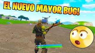 NEW BUG! ALL MY FORTNITE IS INCLINATED!! 🚫😱