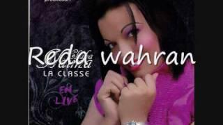 Cheba Naima La Classe-- Hadi Goulouhaleh--