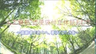 株式会社ユニケア.