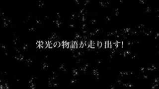 パラパラ漫画ならAtom Story(アトムストーリー)へ http://atom-story....