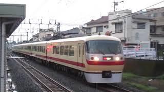 西武10000系レッドアロークラシック塗装秋津駅低速通過