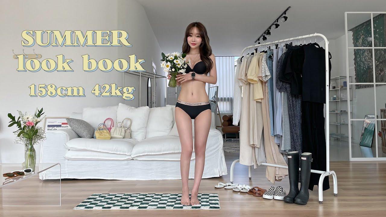158cm 42kg 와 여름이다! 취향 듬뿍 담은 여름 룩북🌼 패션 하울 • 여름 룩북 • summer fashion look book