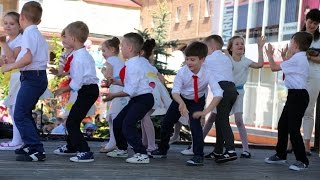 Dziecięcy Festiwal Tańca