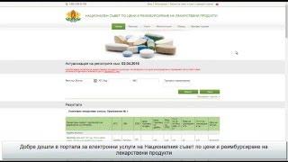 Інструкція для входу та реєстрації на порталі НСЦРЛП