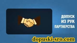 видео Электромонтажные работы без СРО