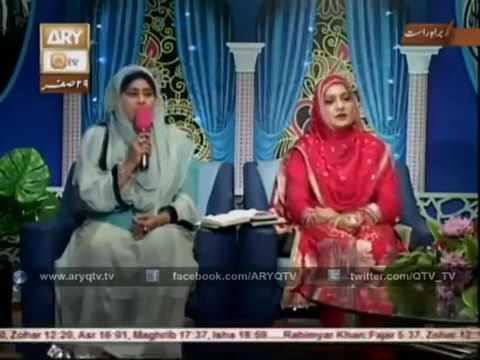 New Naat Eid Miladun Nabi Rabi ul Awal Rabi Ul Awal 2017 Naat Special Naat 2017 Hooria Fah