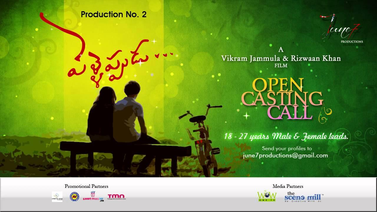 Pelleppudu Upcoming Telugu Short Film Casting Call Teaser