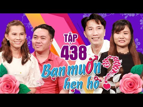 WANNA DATE #438 UNCUT|Pushing button for a kiss-An impressive greeting with a speaker