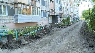 Loyiha doirasida ichida Biisk '''' metr (Biysk TV)ta'mirlash uchun boshlangan Shahar atrof-muhit