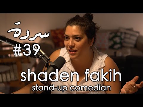 SHADEN FAKIH: Comedy, Queerness & Solidarity   Sarde (after dinner) Podcast #39