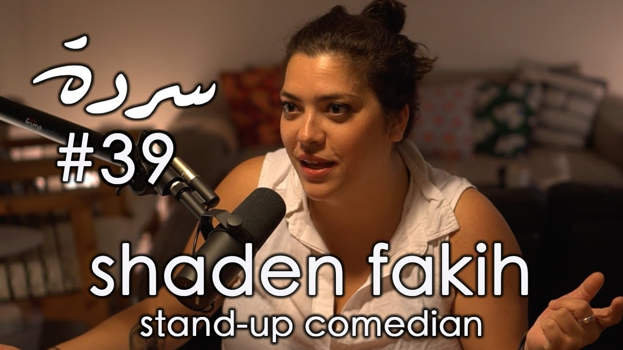 Download SHADEN FAKIH: Comedy, Queerness & Solidarity   Sarde (after dinner) Podcast #39