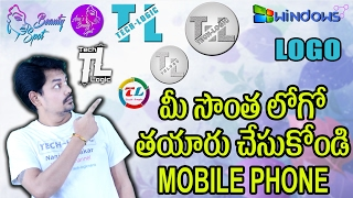 How to Make a Logo in PC or Mobile Phone#2|| Telugu || Tech-Logic