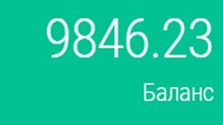 Зарабатываем на группах ВК 200 000 рублей. Как продать или купить паблик вк, страницу инстаграм.