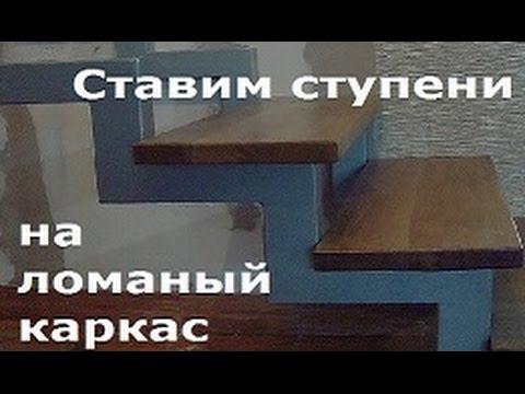 0 - Як зібрати дерев'яні сходи своїми руками з готових елементів?