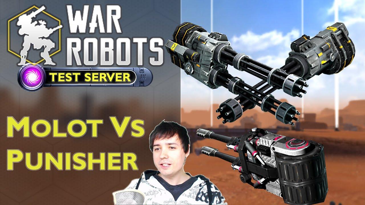 War Robots New Meta - Punisher YES, Molot NO? - Epic ...