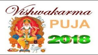 Vishwakarma Day whataap status 2018 ||| Vishwakarma Puja Special Whatsaap status song