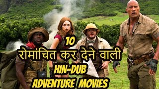 Top 10 Hindi - Dub Adventure Movies Of Hollywood