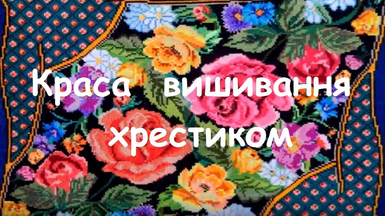Мистецтво 31e633cde84ed