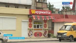 В Астрахани сотрудница кафе быстрого питания больна открытой формой туберкулёза