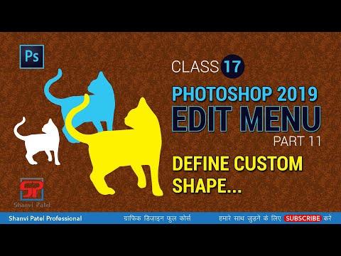 Photoshop Tutorial In Hindi: Define Custom Shape… In Edit Menu (Video-11) - Menu Bar #17
