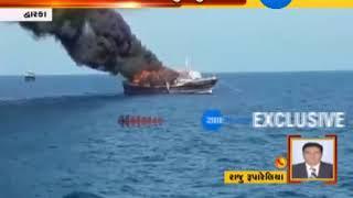 Dwarka: Fire Breakout in Boat Near Salaya Bandar-ZEE 24 KALAK