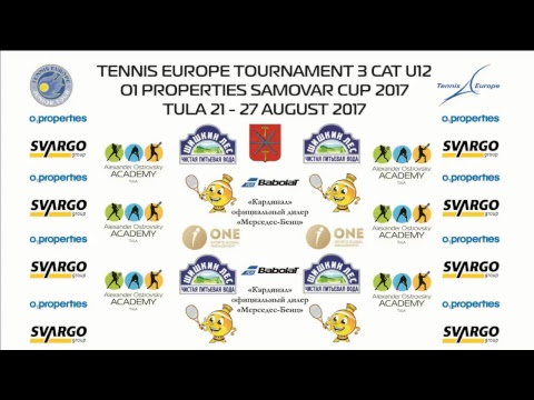 O1Properties Samovar Cup 2017 Centre Court Day 1