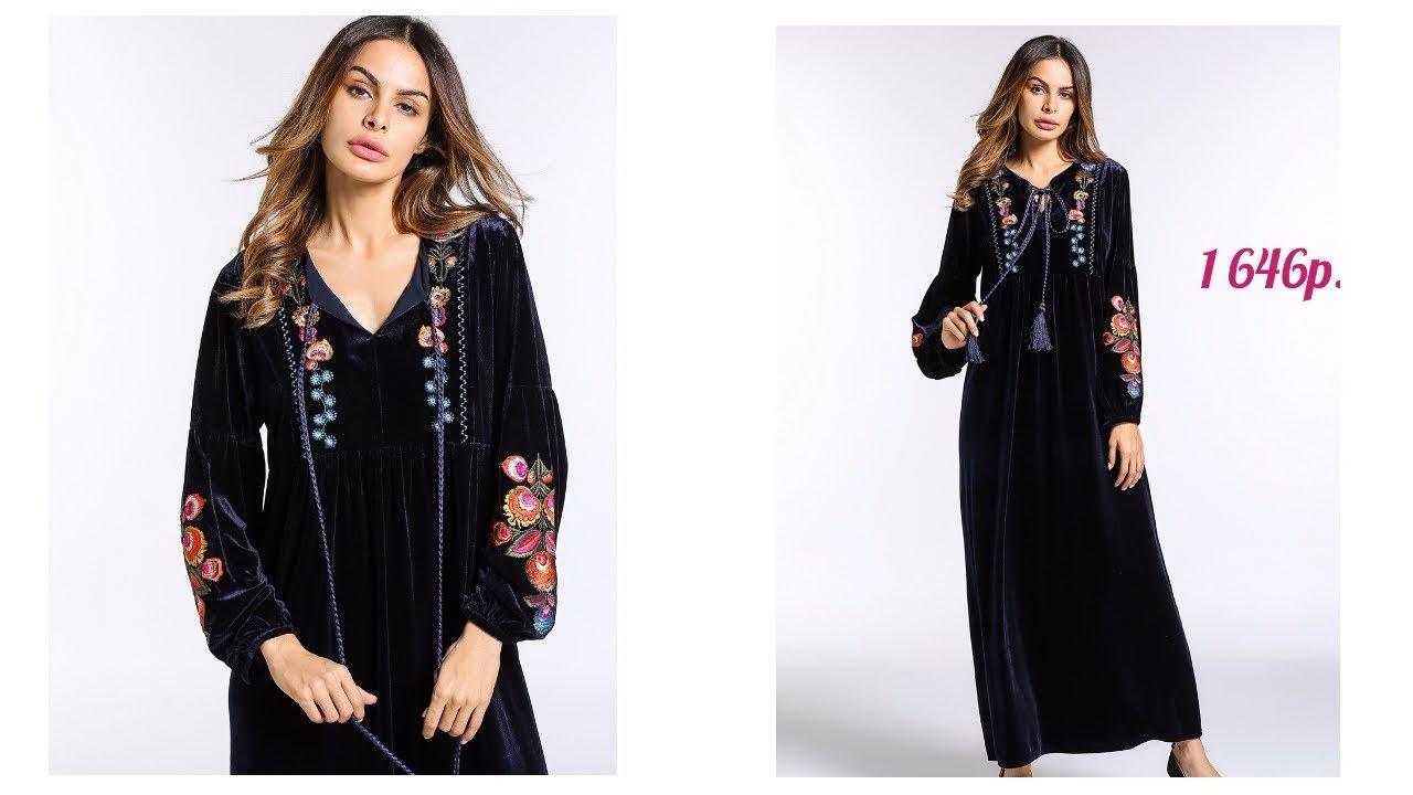Купить мусульманские платья из китая с таобао/taobao, низкие цены, скидки, отзывы ☻, описания и фото в китайском интернет-магазине на русском языке №➀. С доставкой!. ✈ ✈ ✈.