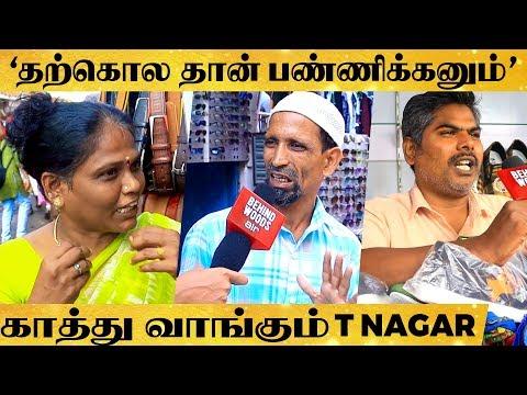 T Nagar  -