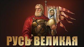 видео Князь Олег Вещий