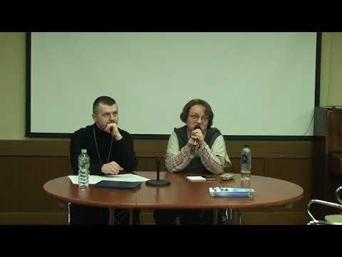 Отношение к телу и удовольствиям: диалог библеиста с психологом