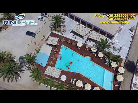 Irini Hotel Vatera Lesvos Greece - Ξενοδοχείο Ειρήνη στα Βατερά της Λέσβου Μυτιλήνη