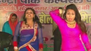 Jail Karawegi Re Chhori # Latest haryanvi DJ Song #Live Stage Dance