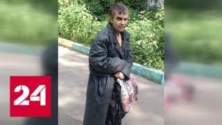 Наследники Плюшкина: что делать, если сосед имеет страсть к собирательству - Россия 24