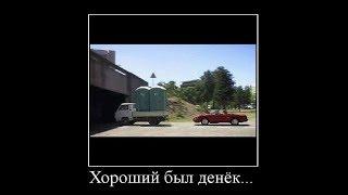 Прикольные Демотиваторы выпуск 55