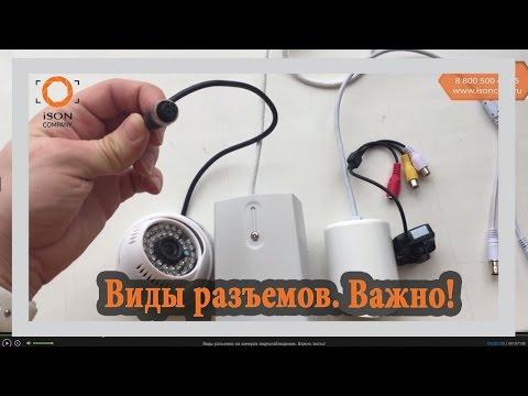 Видеорегистратор, монитор, кмера - монтаж - Форум