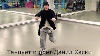 Niletto feat Maxwell Show - Шапка - официальный танец