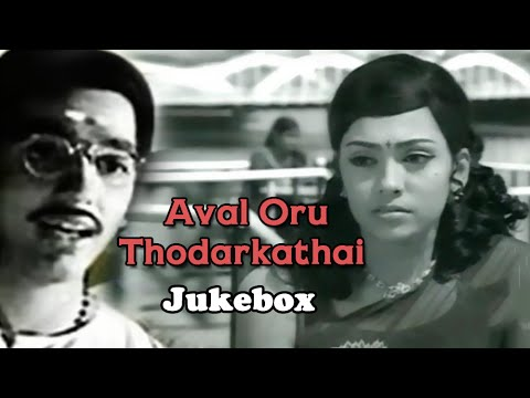 Aval Oru Thodarkathai Movie Songs Jukebox - Sujatha, Kamal Haasan - Tamil Songs Collection