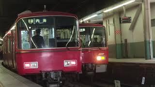 [3R特急]名鉄3500系未更新 3530f(特急名古屋行き)金山駅 発車‼️