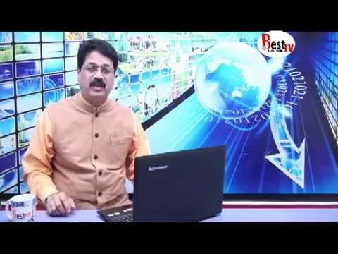 Best Tv Digital Cable Network ( 05/10/2016 )news, Ratnagiri