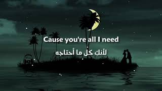 Lukas Graham - Love Someone مترجمة عربي