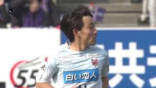 2018年2月24日(土)に行われた明治安田生命J1リーグ 第1節 広島vs札...