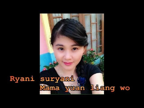 Mama Yuan Liang Wo