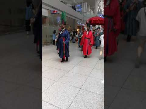 Incheon International Airport Cultural Procession