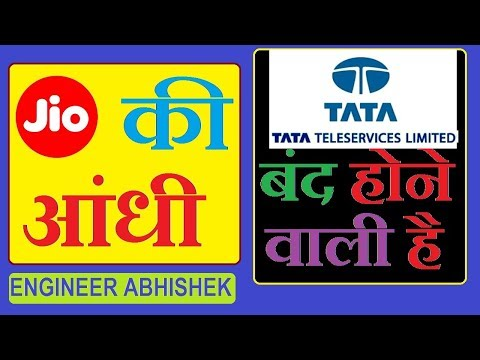 Tata going to shut down their Telecom (Consumer Mobile Business) business EA0048