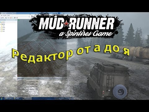 Редактор карт  от а до я /MudRunner A SpinTires Game/