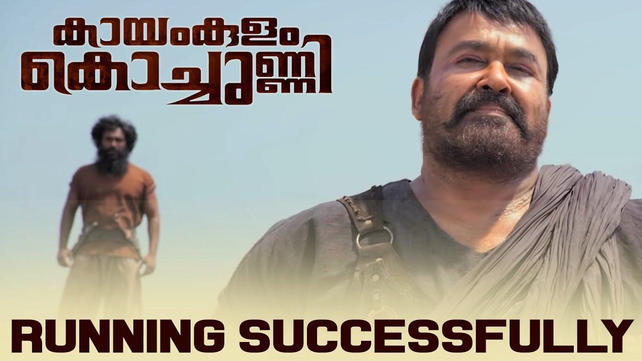 Kayakulam Kochunni - Running Successfully | Nivin Pauly | Mohanlal | Rosshan Andrrews