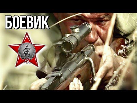 РУССКИЙ ФИЛЬМ НА РЕАЛЬНЫХ СОБЫТИЯХ!