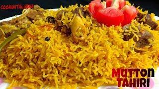 Mutton Tahari Recipe   Gosht Ki Tahari Recipe   हैदराबादी मटन ताहिरी रेसीपी