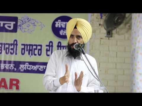 Hindi And Punjabi: Sociolinguistic Relations - Dr. Sewak Singh